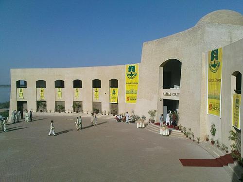 namal university mianwali