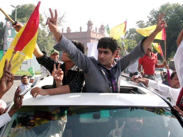Save Pakistan Rally Lead by Abrar ul Haq Pop Singer Abrar ul Haq Announces to Join Politics