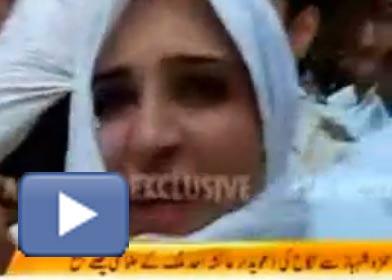 aisha malik second wife of hamza shahbaz, secret marriage