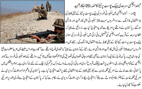 nato attack on Pakistani soldiers