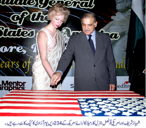 Shahbaz Sharif cutting cake on US Birthday