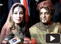 Reema Wedding Video