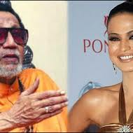 Send Veena Back - Bal Thackeray