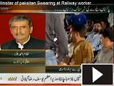 blour - pak railway minister