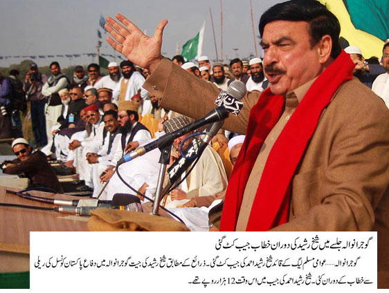 sheikh-rasheed-pocket-picke